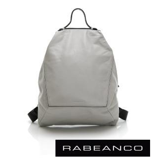 【RABEANCO】時尚系列牛皮菱形後背包(淺灰)
