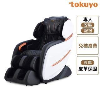 【tokuyo】SS-Beauty 豪美椅 TC-679 按摩椅(SMT寧靜按摩工藝)