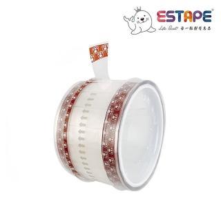 【ESTAPE】抽取式OPP封口透明膠帶 貓爪(15mm x 55mm/易撕貼)