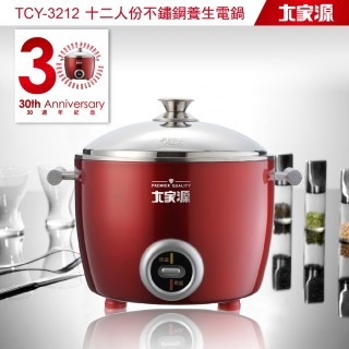 【大家源】福利品 十二人份晶饌304不鏽鋼電鍋 -酒紅色(TCY-3212)