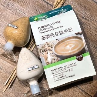 【健康時代】燕麥胚芽糙米粉(600g)