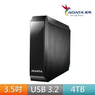 【ADATA 威剛】HM800 4TB 3.5吋 外接硬碟