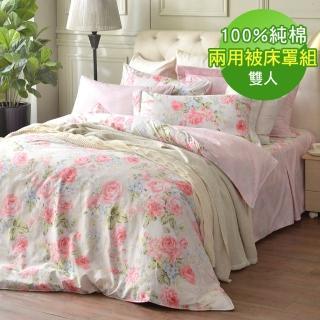 【寶松Royal Cover】PJ 精梳棉六件式兩用被床罩組 薔薇花畔(雙人)