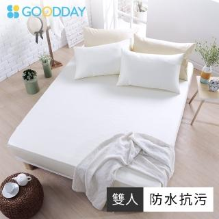 【GOODDAY】防水抗污保潔墊(雙人5尺)