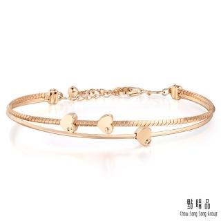 【點睛品】Wrist Play 18K玫瑰金 甜蜜愛心雙環設計手鍊