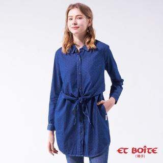 【BLUE WAY】腰綁帶造型牛仔襯衫-- BLUE WAY ET BOiTE 箱子