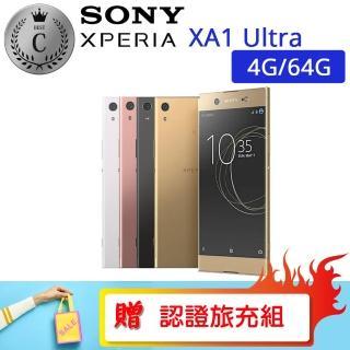 【SONY 索尼】G3226 4G/64G XPERIA XA1 ULTRA 福利品手機(贈 玻璃保護貼、防摔殼、保溫瓶)