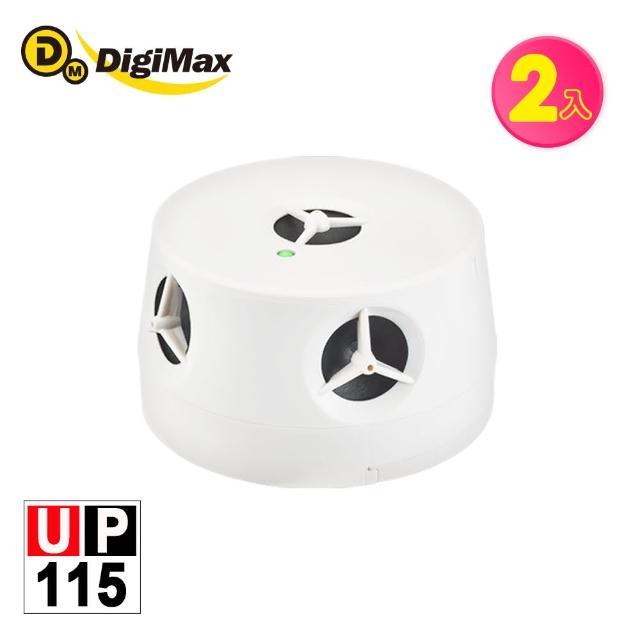 【DigiMax】UP-115『五雷轟鼠』五喇叭電池式超音波驅鼠蟲器-二入組(高頻超音波、強力磁震波)/