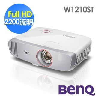 【BenQ】W1210ST 1080P 娛樂機 遊戲短焦三坪機(2200流明)