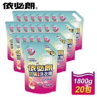 【依必朗】甜蜜香氛抗菌洗衣精20件組(1800g*20包)