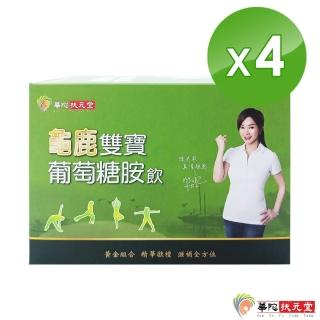 【華陀扶元堂】龜鹿雙寶葡萄糖胺飲4盒(6瓶/盒)