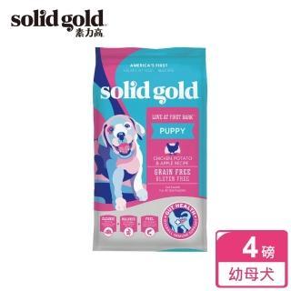 【Solid gold 速利高】一汪情深 4LB(幼犬健康成長)