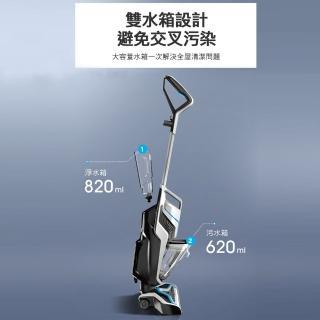 【6/1-6/30 買就送漢美馳爆米花機】Bissell 必勝 Crosswave 無線版 四合一吸塵洗地機(2582T)