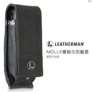 【Leatherman】模組化尼龍套#931005(適用工具鉗 中 大型)