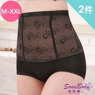 【尚芭蒂】280D超輕薄彈力六角網布機能高腰塑褲/M-XXL(2件組)