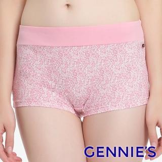 【Gennies 奇妮】環保染印花孕婦平口中腰內褲(粉GB58)