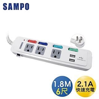 【SAMPO 聲寶】4切3座3孔6呎 雙USB延長線1.8M(EL-U43R6U2A)