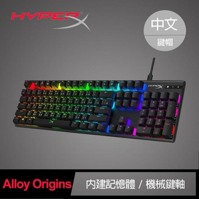 【HyperX】HyperX