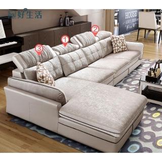 【hoi!】林氏木業雙面料可調節頭靠右L四人座沙發附抱枕2040-銀灰色
