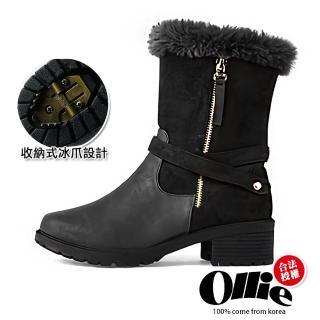 【OLLIE】韓國空運/版型正常。女款機能型毛圈裝飾金屬側拉鍊內鋪毛中筒冰爪雪靴(72-715/秋冬新品現貨)