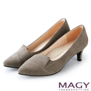 【MAGY】OL時髦氣場 質感剪裁絨布百搭中跟鞋(灰色)