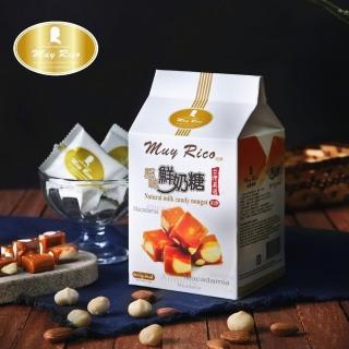 【Muy Rico瑞食品】經典鮮奶糖 任選X4盒(原味/可可鮮奶糖)