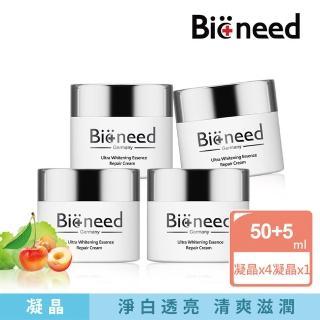 【Bioneed】智慧型褪黑淨白凝晶50ml 4入+智慧型褪黑淨白凝晶5ml 1入(褪黑淨白凝晶)