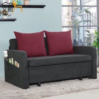 【文創集】卡格登  時尚咖棉麻布多功能沙發/沙發床(拉合式機能設計)
