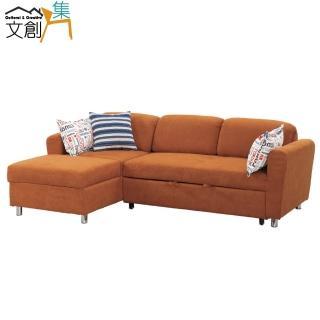 【文創集】布萊茲  現代紅棉麻布L型沙發/沙發床組合(左&右二向可選+拉合式機能設計)