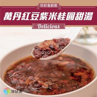 程安琪推薦珍好食紅豆桂圓紫米粥/