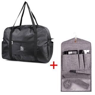 【E.City】可肩背大容量折疊拉桿行李旅行袋+皮夾式帶勾多功能化妝收納包包中包組合