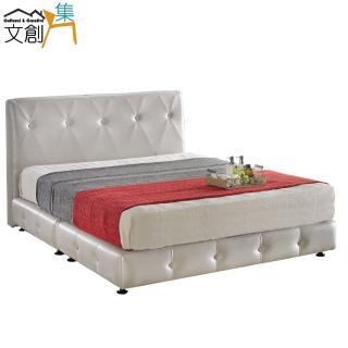 【文創集】杜克  現代銀6尺皮革雙人加大三件式床台組合(床片+床底+艾柏 抗菌涼感乳膠獨立筒床墊)