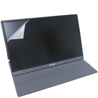 【Ezstick】ASUS MB16AMT 15.6吋 可攜式顯示器 靜電式LCD液晶螢幕貼(可選鏡面或霧面)