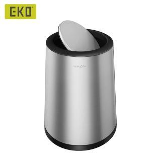 【EKO】圓形搖蓋垃圾桶-8L(居家/客廳/廚房/衛浴/收納桶/不鏽鋼垃圾桶/搖蓋垃圾桶/辦公室)