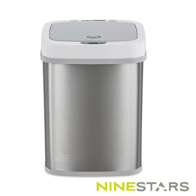 【美國NINESTARS】感應式垃圾桶12公升-不銹鋼