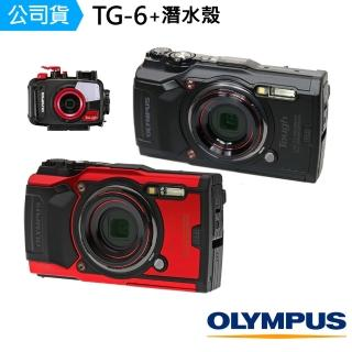 Olympus Stylus Tough TG-6潛水運動相機+PT-059潛水殼