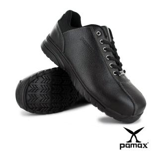 【PAMAX 帕瑪斯】超彈力高抓地力安全鞋 ★流線設計專利多功能機能底/輕量/多功能(PS3311FEH /男)