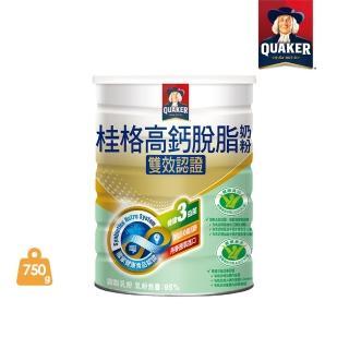 【QUAKER 桂格】雙認證高鈣奶粉(750g/ 罐)