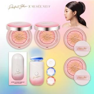 韓國Perfect Skin極致服貼3D震動花妍粉霜