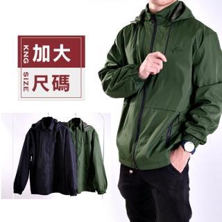 【JU SHOP】加大尺碼 高機能 可拆式連帽 防風 防潑水 薄外套(大尺碼)