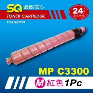 【SQ碳粉匣】for Ricoh MPC3300 紅色環保碳粉匣(適MP C3300 彩色雷射A3多功能事務機)