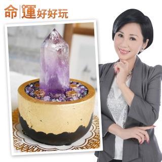 【命運好好玩】李玉珮-紫遇貴人晶柱擺件