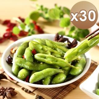 【ichicken 艾其肯】涼拌黑胡椒毛豆莢(30入組)