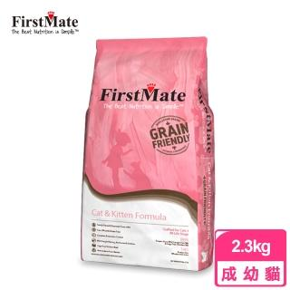 【第一饗宴】優穀健康 海魚 非籠養雞成幼貓2.3kg(FirstMate WDJ 單一肉類蛋白 低GI 貓飼料)