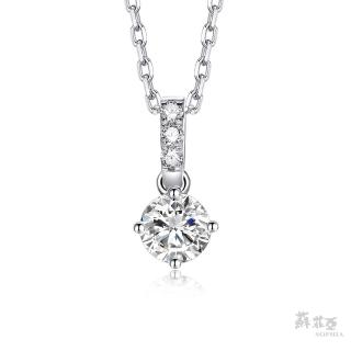 【蘇菲亞珠寶】紫薇0.30克拉ESI1鑽石項鍊(蘇菲亞 18k K金 鑽石 項鍊)