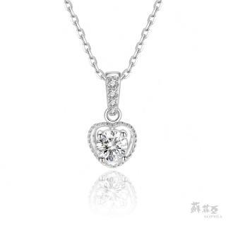 【蘇菲亞珠寶】無限的愛0.30克拉ESI1鑽石項鍊(蘇菲亞 18k K金 鑽石 項鍊)