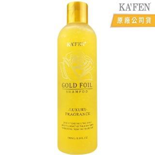 【KAFEN 卡氛】鉑金香氛洗髮精250ml(新品上市)
