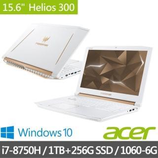 【Acer 宏碁】福利品 PH315-51-77MC 15.6吋筆電-白金版(i7-8750H/8G/1TB+256G SSD/GTX1060-6G/W10)