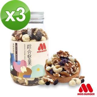 【MOS摩斯漢堡】原味覺醒 無調味綜合堅果X3罐 230g/罐(蔓越莓/夏威夷/核桃/腰果)