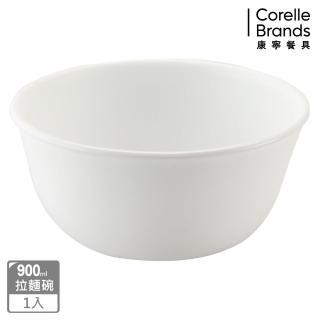 【CorelleBrands 康寧餐具】純白900ml麵碗(428)